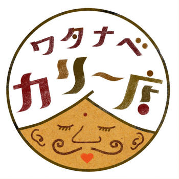 ワタナベカリー店 ロゴマーク